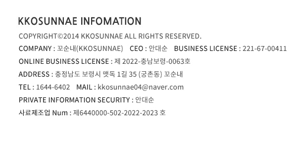 kkosunnae infomation copyrightⓒ2014 kkosunnae all rights reserved. Company : 꼬순내(kkosunnae) CEO : 김정실  business license : 410-32-08646 online business license : 제 2014-광주서구-000321호 address : 광주 광역시 서구 상무민주로 64번길  6-1 1층(쌍촌동) tel : 1644-6402  mail : lph3331@naver.com private information security : 김정실 사료제조업 Num. 제 6290000-502-2014-0007 호